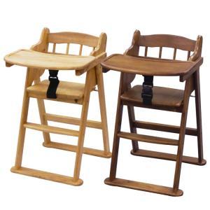 【B品キズ・汚れ・塗装ムラ】ヤトミ たためる木製ハイチェア《ヤマト便 時間指定不可》
