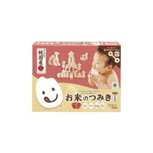 ピープル 純国産お米のつみき 白米色【KM-019】つみき【プレゼント】