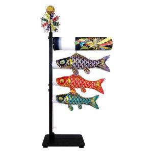 【東旭】室内鯉飾り 大空王 そらおう ジャガード織り 綸光 桐製飾り台 室内用 鯉のぼり