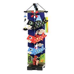 五月節句 室内鯉幟セット 大相撲金太郎鯉のぼり 小 66cm(スタンド付) つるし飾り akachandepart