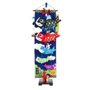 五月節句 大相撲!金太郎鯉のぼり大(スタンド付)120cmつるし飾り 室内鯉幟セット akachandepart