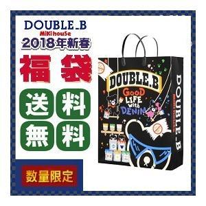 (予約スタート)(12月20日以降お届け)2018年新春福袋...