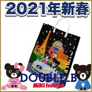 送料無料サービス 2021年新春福袋1万円 DOUBLE.B ダブルB mikihouse 80cm...