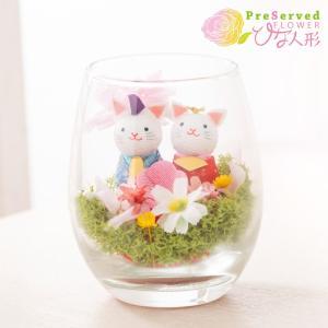 小さなかわいいちりめんのお雛様がお花畑に埋もれているようなキュートなひな飾りです。小さくてもグラスの...