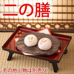 お食い初め 食器 食器セット ギフト 出産祝い 二の膳 男の子 女の子 日本製