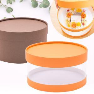 ラッピング ギフト箱 化粧箱 紙箱 ギフトボックス 色:ブラウン バニラ オレンジ