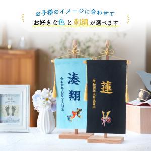 名前旗 五月人形 端午の節句 刺繍 男の子 サ...の詳細画像3