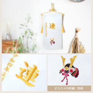 名前旗 五月人形 端午の節句 刺繍 男の子 サテン メール便送料無料|akacyann|10