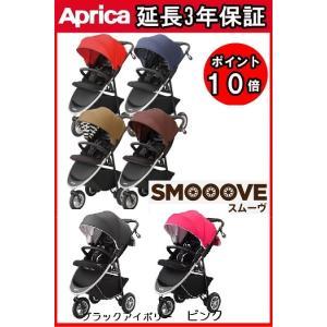 赤ちゃんもママもストレスフリーにおでかけできる、生後1カ月から使える3輪ベビーカー。   空気入れ不...