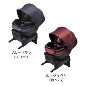 製品名 :エールべべ・クルット5i グランス 品番/カラー : BF920/グランネイビー、BF92...