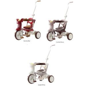 三輪車 iimo tricycle#02 1062 折りたたみ 三輪車