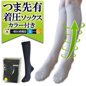 弾性ソックス MB弾性着圧靴下 ブラック/ベージュ 脚のむくみを解消 血栓予防 一般医療機器|akagi-aaa