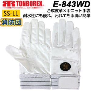 トンボレックス レスキューグローブ E-843WD 消防団用 合皮手袋 ホワイト 耐水 水洗いOK TONBOREX 消防手袋(ネコポス便可能:1個まで)|akagi-aaa