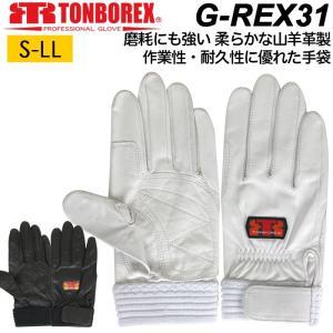 トンボレックス レスキューグローブ G-REX31 山羊革 消防手袋 ブラック ホワイト 救助大会 消防団 TONBOREX(ネコポス便可能:2個まで)|akagi-aaa