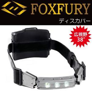 FOXFURY(フォックスファリー) DF480-006 LEDヘッドライト ディスカバー LEDヘッドライト ファイアーヘルメットライト|akagi-aaa