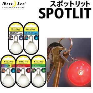 NITEIZE SPOTLIT ナイトアイズ スポットリットカラビナ付き小型LEDライト 生活防水 (ネコポス便可能:3個まで)|akagi-aaa