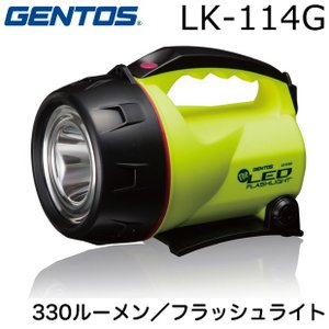 GENTOS LK-114G ジェントス 防滴 LEDフラッシュライト 角度調整可能な台座付き 330ルーメン|akagi-aaa