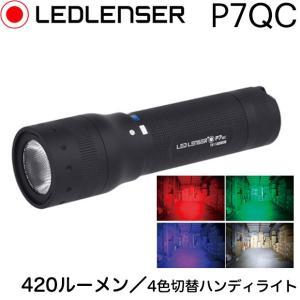 LED LENSER レッドレンザー P7QC(9407Q) 220ルーメン LEDハンディライト 小型 日本正規品|akagi-aaa