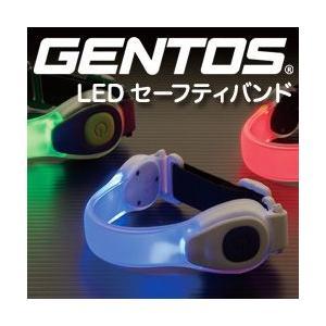 GENTOS ジェントス LEDセーフティバンド AX-810BL AX-820GR AX-830RD 防滴仕様 LEDライト|akagi-aaa
