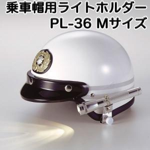 乗車帽用ライトホルダー Mサイズ ヘルメット取り付け型|akagi-aaa