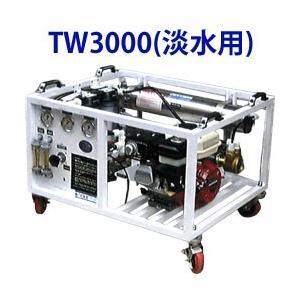 ROCKY DEW ロッキーデュー緊急災害用浄水機 TW3000(淡水用) 1年間保証(保守点検・操作指導付き) 逆浸透膜 放射性物質 ヨウ素 (お取り寄せ・個別配送)|akagi-aaa