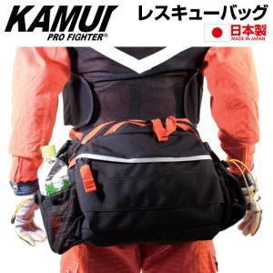 MOUNTAIN SMITH  RESCUE-BAG マウンテンスミス レスキューバッグ ボディバッグ ウエストバッグ 消防 救助 (DM便/ネコポス不可)|akagi-aaa