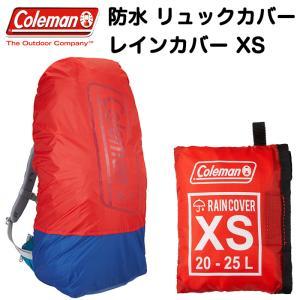 防水 リュック カバー XSサイズ コールマン 容量20L-25L対応 Coleman リュックサック用レインカバー|akagi-aaa