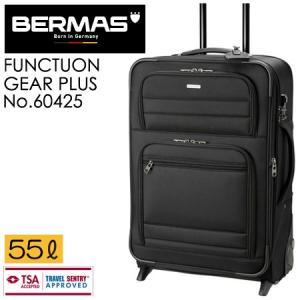 バーマス ファンクションギア プラス ビジネスキャリーバッグ BERMAS 60425 縦型 2輪 55L ブラック TSAロック 1年補償 出張 営業 4泊-5泊