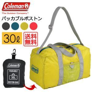 コールマン 折りたたみ ボストンバッグ Coleman パッカブル ボストン 30L 旅行 キャリーオン可能|akagi-aaa