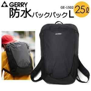 GERRY バックパックL 防水リュックサック ジェリー GE-1502|akagi-aaa