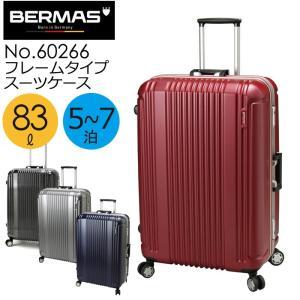 バーマス スーツケース プレステージ2 BERMAS 60266 大型 フレームタイプ 83L 68cm 無料受託手荷物対応 TSAロック 最軽量 PRESTIGE2 出張 旅行 5泊-7泊|akagi-aaa