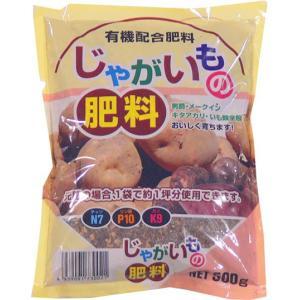 ジャガイモの肥料【500g】...