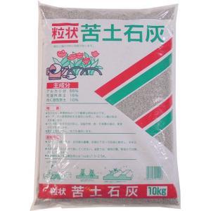 苦土石灰【10kg】  【特徴】 苦土分15%を含む石灰質肥料で、アルカリ分55%以上、苦土分の補給...