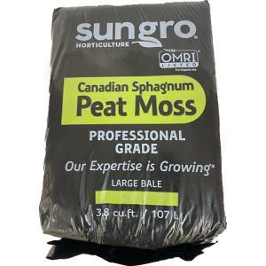 カナダ産 ピートモス 3.8CU 細粒(fine)  【特徴】 水苔が長期間堆積してできた物で、北欧...