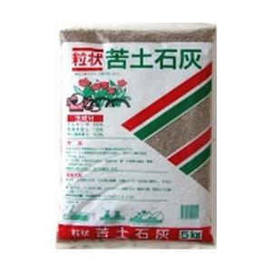 苦土石灰 5K  【特徴】 苦土分15%を含む石灰質肥料で、アルカリ分55%以上、苦土分の補給と土壌...