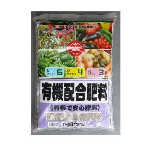 有機配合肥料6・4・3 5K