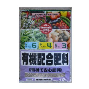 有機配合肥料6・4・3 10K
