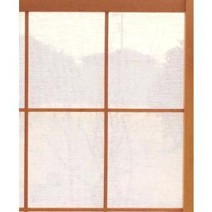 貼り方簡単・ボーダー柄 100cm(幅)×200cm(高さ)2枚入り 和風、洋風合わせた感じの光沢柄、初めての人でもシワなくきれいに貼れます|akagilace-poster