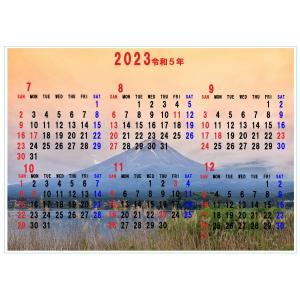 A3サイズ  風呂ポスター 7月〜12月カレンダー  お風呂につかり行事の確認|akagilace-poster