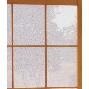 貼り方簡単・亀甲柄・ワイドサイズ  150cm(幅)×200cm(高さ)2枚入り(幅)70cm×200cm(高さ)障子4枚貼れます |akagilace-poster