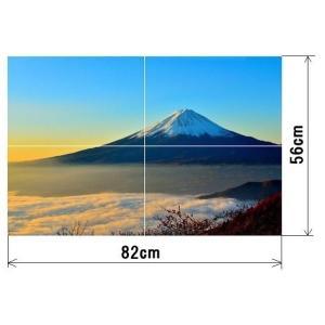 風呂ポスター 風景   秋の富士山 akagilace-poster