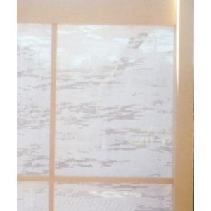 貼り方簡単・雲柄  100cm(幅)×150cm(高さ)2枚入り 柄の濃淡がハッキリした通気性が良いタイプです|akagilace-poster