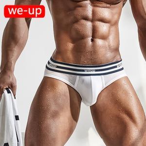 WE-UP/ウィーアップ weup メンズインナ  男性パンツ ローライズ おしゃれ メンズ下着 綿 2020春夏新商品 ブリーフ briefs801|akahimensfashion