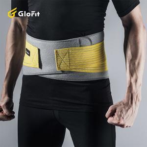 GLOFIT トレーニングベルト 男性 ダイエットサポート ベルト サポーター 腰 腹巻きベル メンズ フィットネス用 トレーニング |akahimensfashion