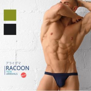 【再入荷!!!】RACCON/アライグマ 快適なブリーフ カッコイイ 男性インナー セクシー アンダーウェア メンズインナー セクシー ファッション ビキニ下着 01|akahimensfashion