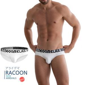 RACCON/アライグマ アンダーウェア ブリーフ カッコイイ メンズパンツ ビキニ 男性下着 インナー ファッション 吸水速乾  12|akahimensfashion