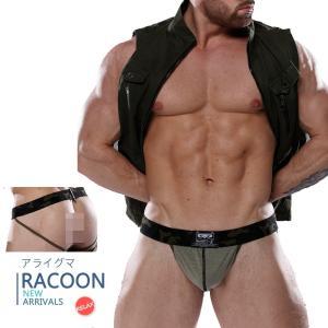 RACCON/アライグマ 男性用 インナー アンダーウェア おしゃれ ファッション ジョックストラップ下着 メンズパンツ 迷彩柄 Jockstrap 15|akahimensfashion