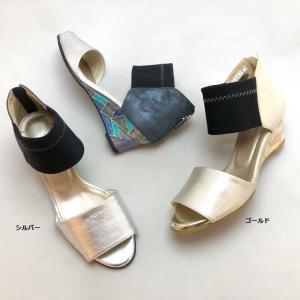 Monet モネ サンダル ウェッジソール バックファスナー 腰付き 靴 24mo212002 akai-kutsu