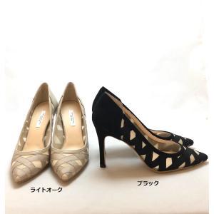 2020春夏新作 SEVEN TWELVE THIRTY セヴントゥエルヴサーティ パンプス チュール リボン 靴 81svn102455|akai-kutsu