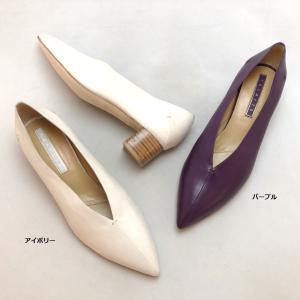 2021秋冬新色 YOSHITO ヨシト パンプス Vカット チャンキーヒール シューズ 靴 0185|akai-kutsu
